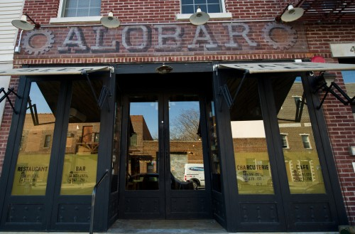Alobar, located at 46-42 Vernon Blvd. is part of the LIC tour